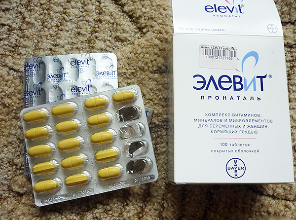 Витамины е как принимать беременным 72